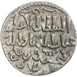 SELJUQ OF RUM: Kaykhusraw III, 1265-1283, AR dirham (2.91g), Kastamonu, AH665. VF-EF