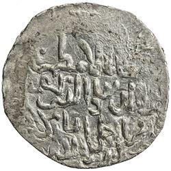 SELJUQ OF RUM: Kayqubad III, 1298-1302, AR dirham (2.36g), Burgulu, AH700. EF