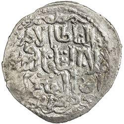 SELJUQ OF RUM: Kayqubad III, 1298-1302, AR dirham (2.27g), Celali Huva, ND. EF