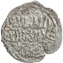 SELJUQ OF RUM: Kayqubad III, 1298-1302, AR dirham (2.24g), Egridir, AH699. VF