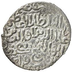 SELJUQ OF RUM: Kayqubad III, 1298-1302, AR dirham (2.10g), Sarukavak, AH700. EF