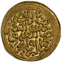 OTTOMAN EMPIRE: Mehmet II, 1451-1481, AV sultani (3.54g), Kostantiniye, AH882. AU