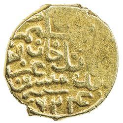 OTTOMAN EMPIRE: Selim I, 1512-1520, AV sultani (3.30g), Dimashq, AH924. VF