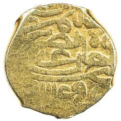 OTTOMAN EMPIRE: Selim I, 1512-1520, AV sultani (3.17g), Halab, AH924. F-VF