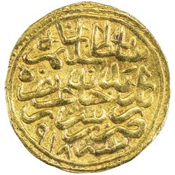 OTTOMAN EMPIRE: Selim I, 1512-1520, AV sultani (3.50g), Serez, AH918. VF