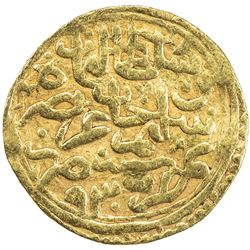 OTTOMAN EMPIRE: Suleyman I, 1520-1566, AV sultani (3.44g), Misr, AH930. VF