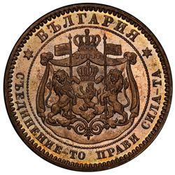 BULGARIA: Alexander I, 1879-1886, AE 10 stotinki, Heaton Mint, 1881. PCGS SP65