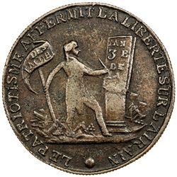 FRANCE: AE medal (17.83g), year 3 (1792/93). VF