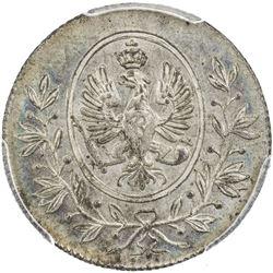 BRANDENBURG-ANSBACH-BAYREUTH: Friedrich Wilhelm III of Prussia, 1797-1805, AR 6 kreuzer, 1799-B. PCG