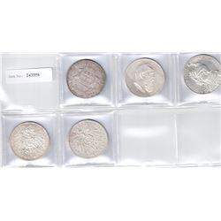 GERMAN STATES: LOT of 5 silver five mark coins