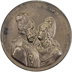 GERMANY: AE medal, 1897. EF-AU