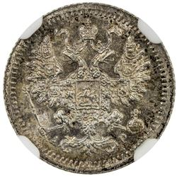 RUSSIAN EMPIRE: Nicholas II, 1894-1917, AR 5 kopecks, 1905. NGC MS66