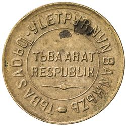 TANNU TUVA: kopejek, 1934. VF-EF