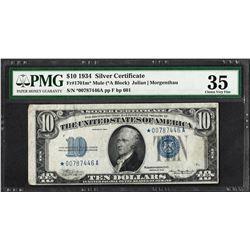 1934 $10 Silver Certificate STAR Note Fr.1701m PMG Choice Very Fine 35