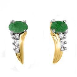 0.60 CTW Emerald & Diamond Earrings 10K Yellow Gold - REF-14Y5K - 13743