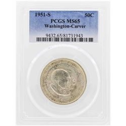 1951-S Washington-Carver Commemorative Half Dollar Coin PCGS MS65