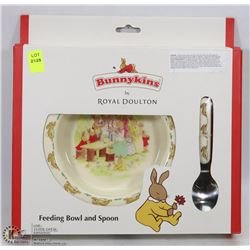 BUNNYKINS BY ROYAL DOULTON FOOD BOWL AND SPOON
