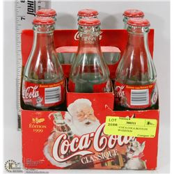 LOT OF 6 COCA COLA BOTTLES XMAS 1999 EDITION