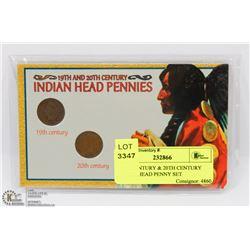 19TH CENTURY & 20TH CENTURY INDIAN HEAD PENNY SET