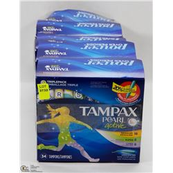 5 BOXES OF TAMPAX PEARL ACTIVE TAMPONS