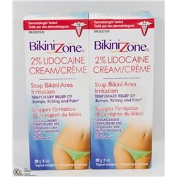 LOT OF 2 BIKINI ZONE 2% LIDOCAINE CREAM