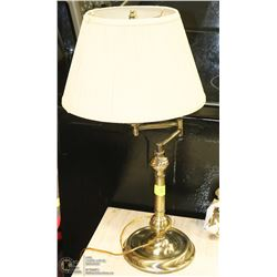 METAL SWING ARM TABLE LAMP