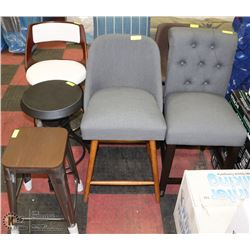 GROUP OF 7 ASSORTED STOOLS AND CHAIRS