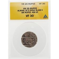 YR 25 Rupee Alwar N/O Shah Alam II AR KM-10 Coin ANACS VF30