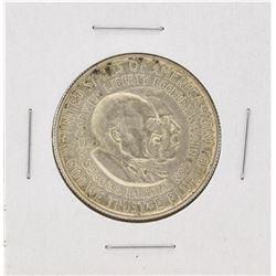 1952 Washington-Carver Centennial Commemorative Half Dollar Coin