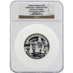 1996(M) Russia 25 Roubles 300th Anniversary Silver Proof Coin NGC PF68 Ultra Cam
