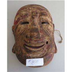 Large Wood Mask
