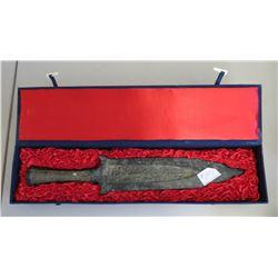 Chinese Bronze Dagger