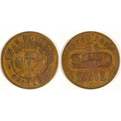 James Reed Token