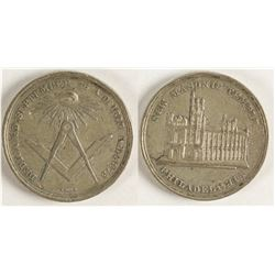 Masonic Temple Token
