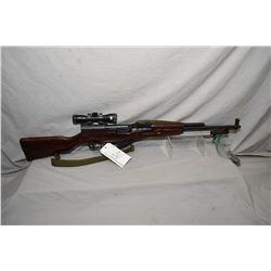 "Simonov Model SKS  7.62 x 39 Cal Semi Auto Rifle w/ 20"" bbl [ blued finish, barrel sights, also fitt"