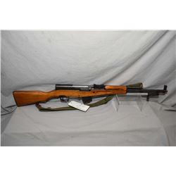 "Norinco Model SKS  7.62 x 39 Cal Mag Fed Semi Auto Rifle w/ 20"" bbl [ appears unissued, few slight m"