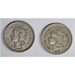 1865 AU & 1872 XF-AU THREE CENT NICKELS