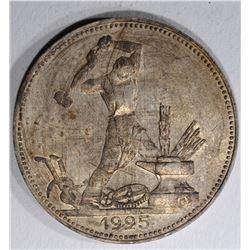 1925 SILVER 50 KOPEK RUSSIA  BU