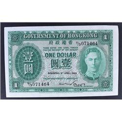 1949 $1 HONG KONG #T/3 071464  CU