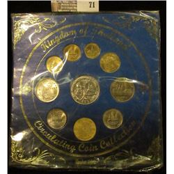 Kingdom Of Thailand Coin Set