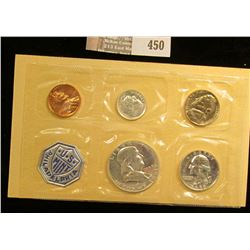 1959 P U.S. Proof Set in original cellophane.