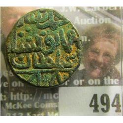 Bahmanis of the Deacon. Shams al-Din Muhamed III. AE Garu. GG-BH114(c).