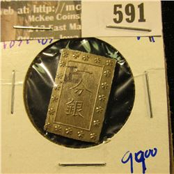 Japan 1 Bu Silver Samurai Bar.  These Were Minted From 1837 - 1854.  They Book For Around A $100 On