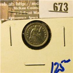 1853 Seated Liberty Half Dimes With Arrows