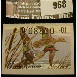 968 _ 1983-84 California Duck Stamp $5, Mint, unused. CA13.