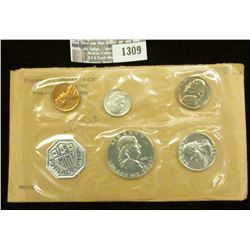 1309 _ 1961 U.S. Proof Set in original flat pack and cellophane as issued. (5 pcs.).