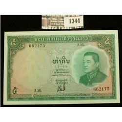 1344 _ National Bank of Laos Five Kip note depicting an Elephant with rider. Crisp Uncirculated.