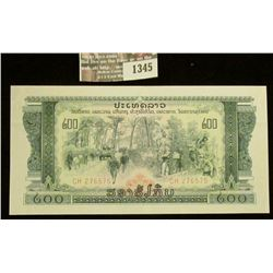 1345 _ (Vietnam War-Laos) Original 200 Kip banknote issued by the Pathet Lao. Printed in China durin