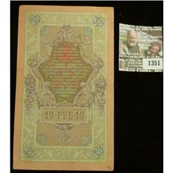 1351 _ Pick no. 11b 1909 Russia 10 Rouble Banknote. Note cashier signature variety. CU.