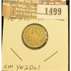 1499 _ 1916 Russia Silver 10 Kopeks, KM Y#20a.1. BU.